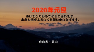 2020元旦.jpg