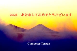 富士2021-年賀.png