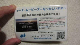 IMG_0631テッシュ.jpg