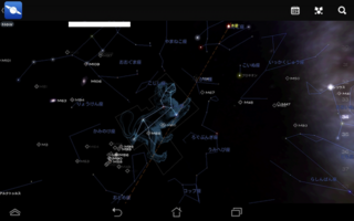 STAR CHART.png